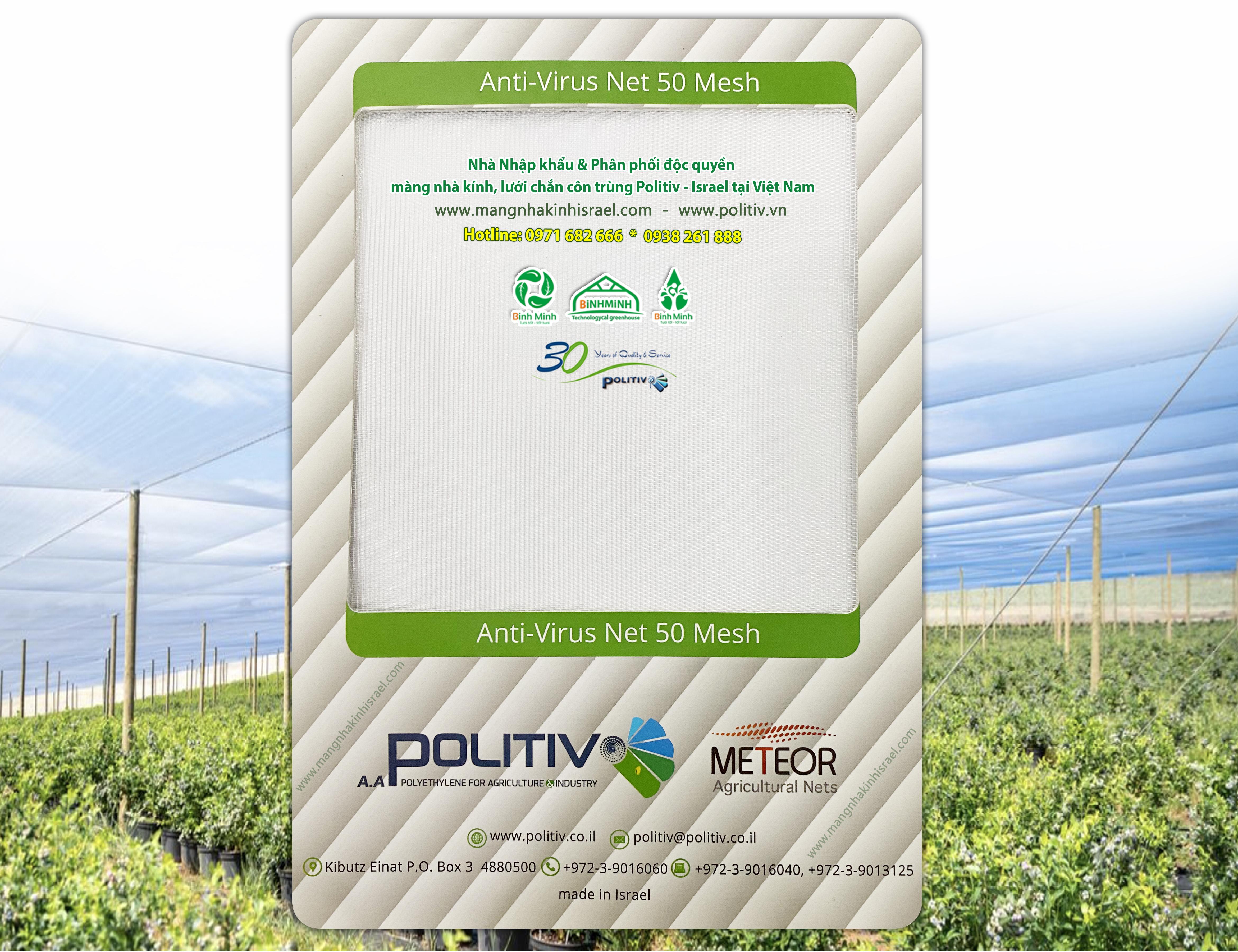 Lưới chắn côn trùng Politiv Israel 2.15m x 50m (Anti – Virus Net)